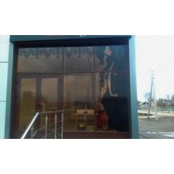 Рекламное оформление фасада салона красоты