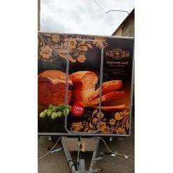 Наружная реклама — оформление торгового вагончика
